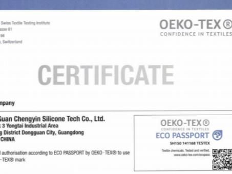 丝印硅胶OEKO-TEX100认证,用户更加放心